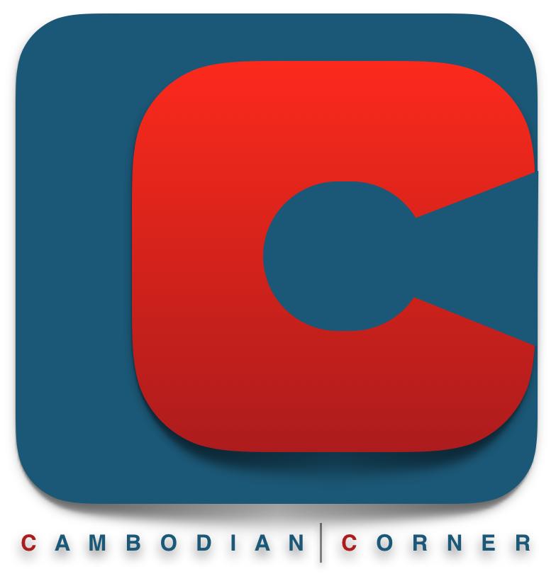 CAMBODIAN CORNER